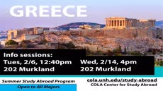 Information regarding Greece Info Session is as follows Create Your Own Tag: is #Studyabroad and Start date is January 17 2018 and End Date is February 16 2018 and File is Browse and Affiliation is Department and Name of Ad/Event is Greece Info Session and File Name is Greece-2018-Orca_comp.jpg and Email is james.parsons@unh.edu and Name is Jim Parsons and Panel is Main and
